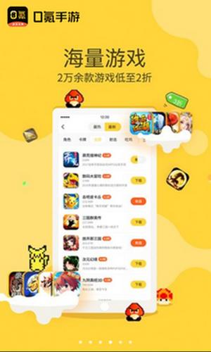 0氪手游app图3