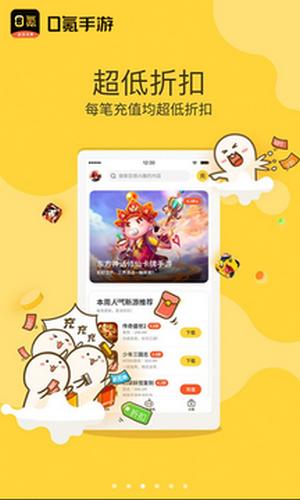 0氪手游app图4