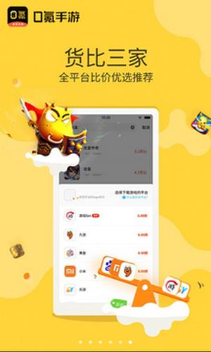 0氪手游app图1