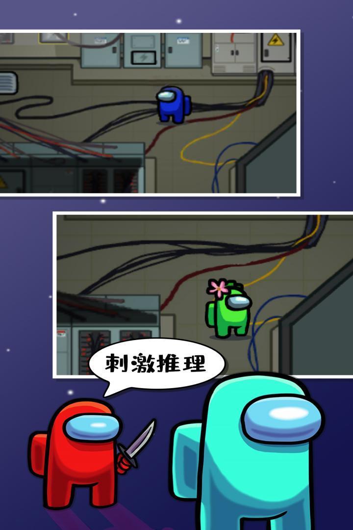 在我们之间中文版图4