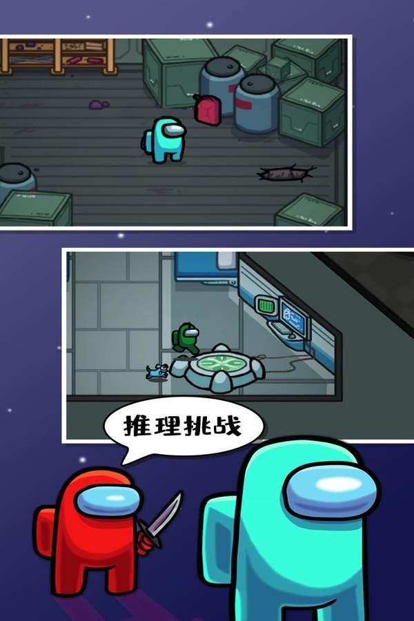 在我们之间中文版