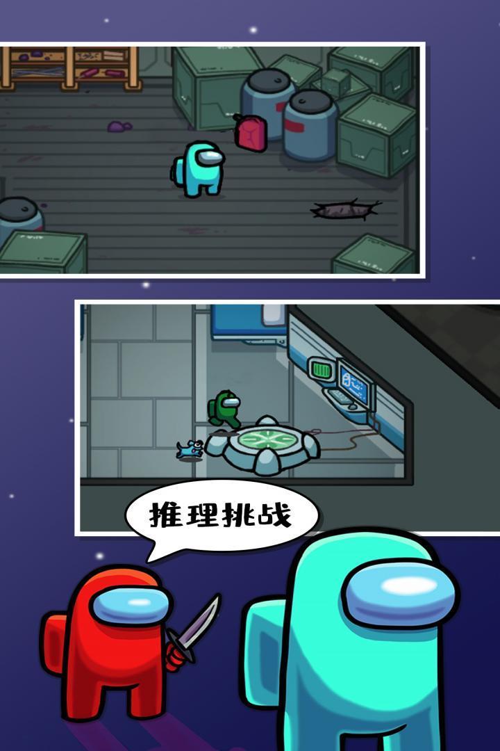 在我们之间中文版图1