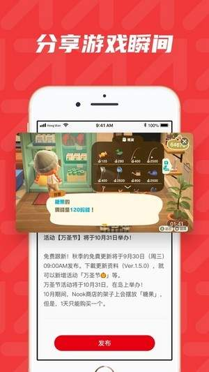 红玩app
