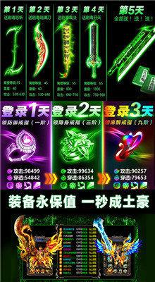 悦玩网络平台游戏传奇散人版图2