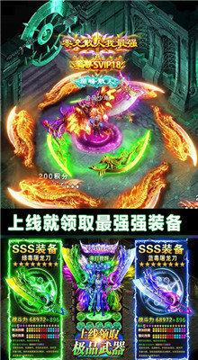 悦玩网络平台游戏传奇散人版图3