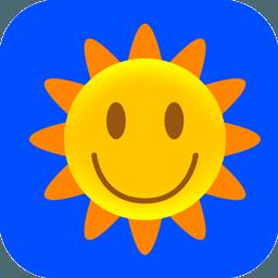 天王星日历天气预报软件