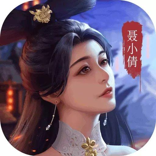 聊斋搜神记手游官网版