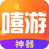 嘻游宝app