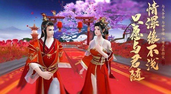 青鸾舞镜红包版图3