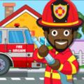 我的城市消防局救援