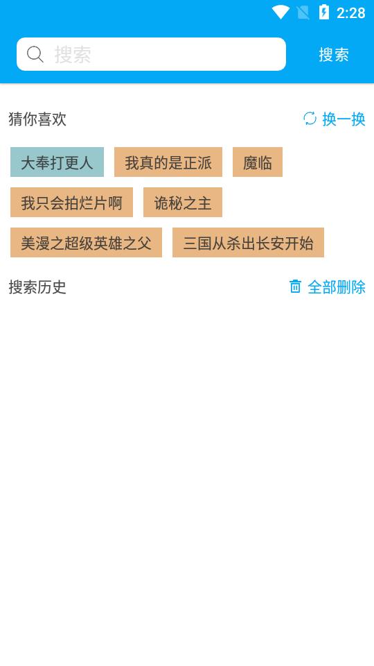 端木小说图3