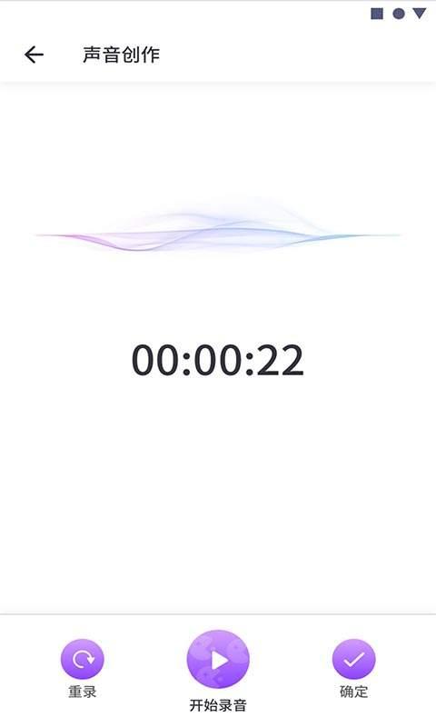 可可变声器v1.0.1