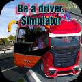 成为驾驶员模拟器官网版