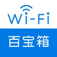 Wi-Fi百宝箱