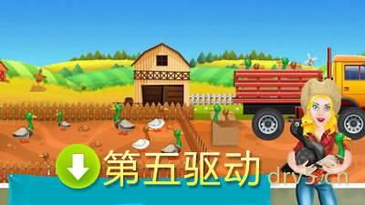 鸭农场养殖图2