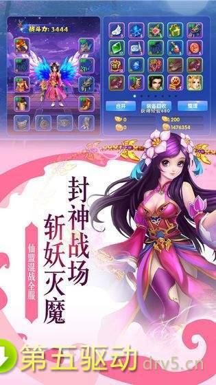 大唐武魂传手机版图3