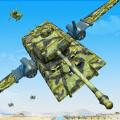战争罐机器人转变游戏正版