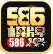 586棋牌娛樂