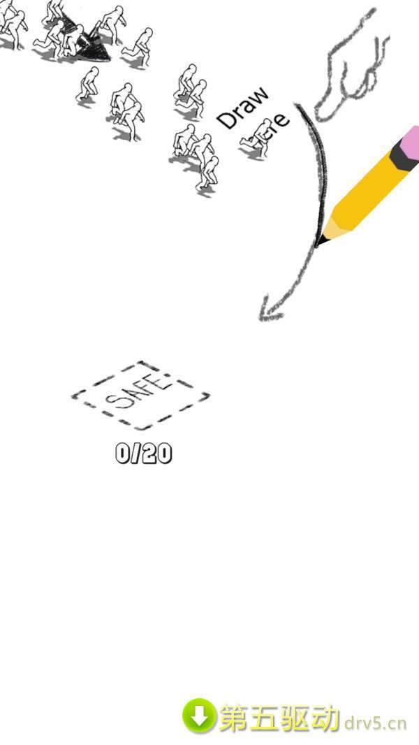 画条路图3