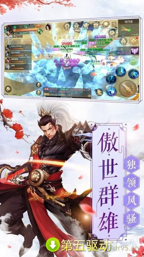 莽荒剑仙图2