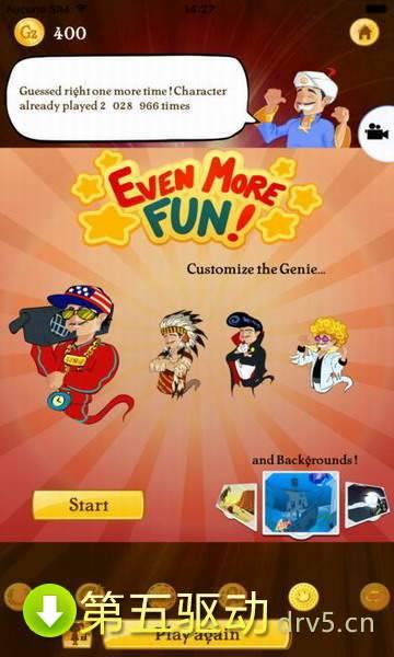 网络天才游戏网页版图1