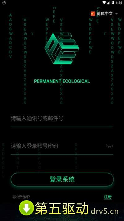 PEE区块链图1