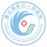 重庆高新区人民医院OA