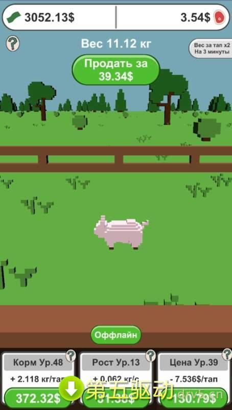 我的豬很大手游圖3