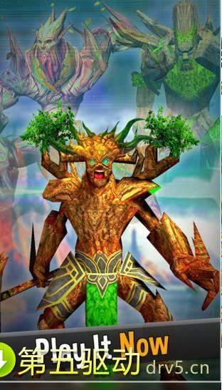 復仇之樹圖3
