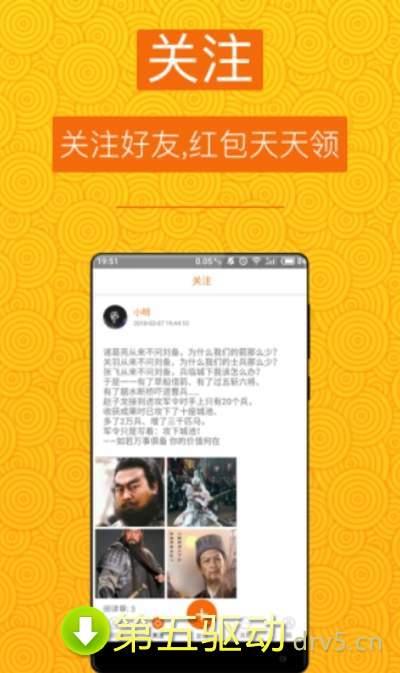 七彩手机兼职网赚赚钱APP图2