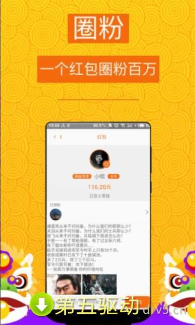 七彩手机兼职网赚赚钱APP图3