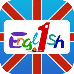 英語訓練營