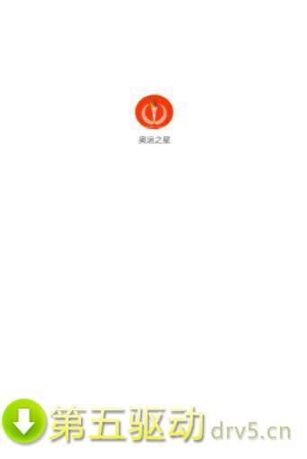 奥运之星app最新版图2