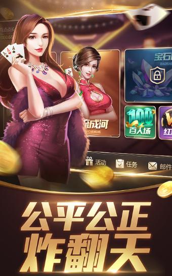 凤凰城棋牌娱乐图2