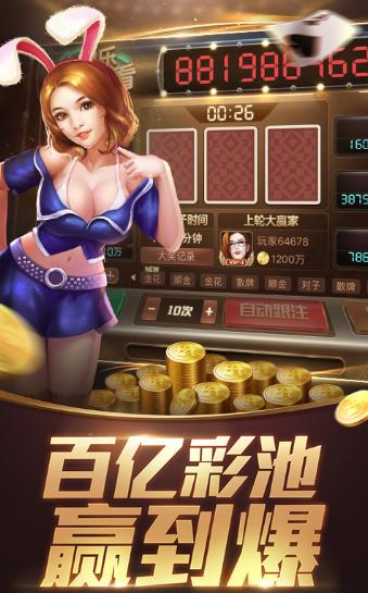 凤凰城棋牌娱乐图3