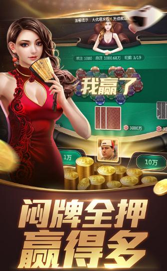 凤凰城棋牌娱乐图1