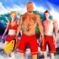 海灘救援游戲緊急救生員小隊