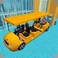超市購物汽車模擬