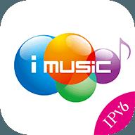 爱音乐最新app