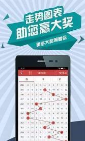 六台社区app图2