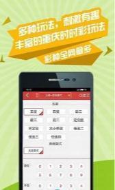 六台社区app图1