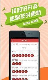 六台社区app图3