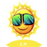 太陽視頻最新app