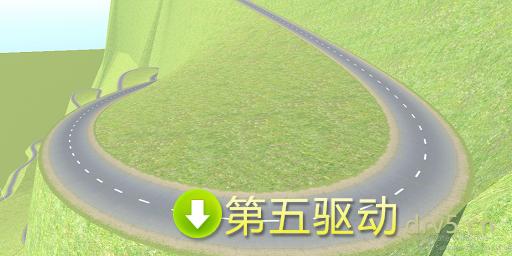 极限山路卡车司机图2