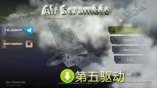 空中争夺战机拦截图2