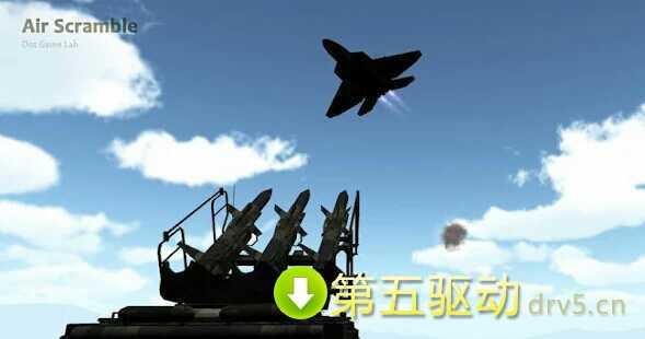 空中争夺战机拦截图1
