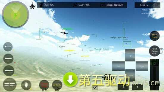 空中争夺战机拦截图3