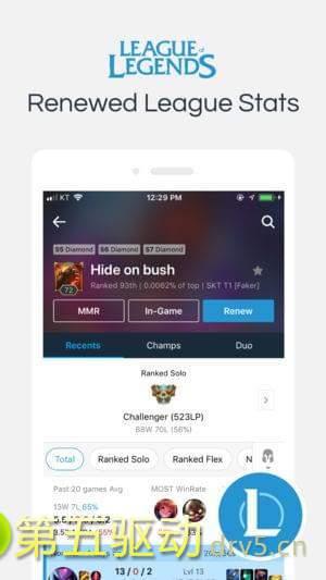 opgg官网版app图3