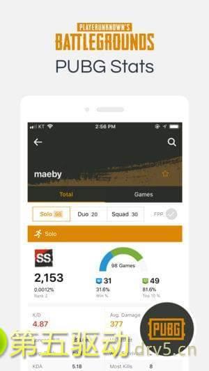 opgg官网版app图1