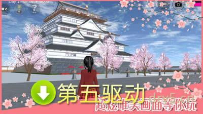 樱花校园模拟器万圣节汉化版图2